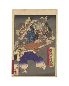 Yoshitoshi Tsukioka, Lord of Sagami, Tengu, Yokai, Monster, Warrior, Battle, Original Japanese woodblock print
