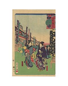 yoshitora utagawa, kabuki theatre, beauty, entertainment, kimono, japanese design