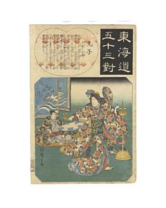 hiroshige, tokaido, travel, edo period, japanese design, kimono fashion