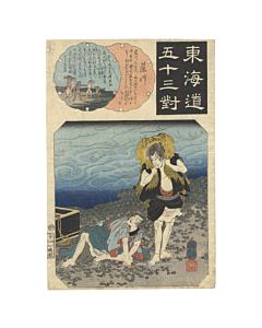 kuniyoshi utagawa, tokaido, travel in japan, edo period story, japanese design