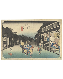 hiroshige ando, hiroshige I utagawa, tokaido, 53 stations, travel in japan, edo period, comical, landscape