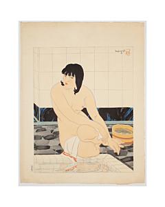 Toraji Ishikawa, Beauty at the Bath, Modern Print