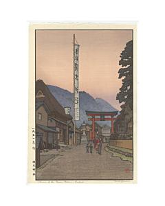 toshi yoshida, fukui, shrine, landscape