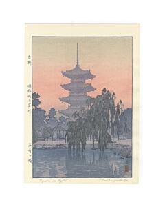 toshi yoshida, pagoda in kyoto