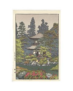 toshi yoshida, silver pavilion, kyoto, ginkaku-ji