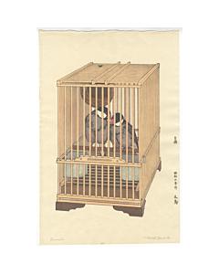 toshi yoshida, bird print, buncho sparrow