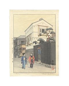 toshi yoshida, kikuzaka street