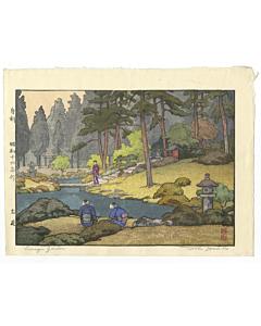 toshi yoshida, linnoji garden