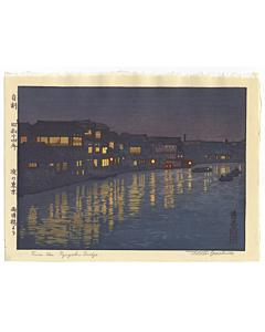 toshi yoshida, ryogoku bridge