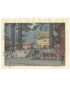 toshi yoshida, nikko shrine