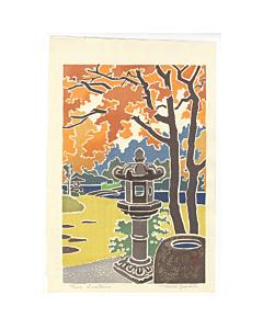 toshi yoshida, two lanterns