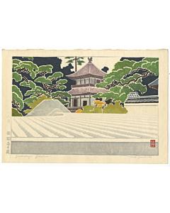 toshi yoshida, ginkakuji garden, temple