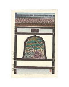 toshi yoshida, window and stone, japanese garden