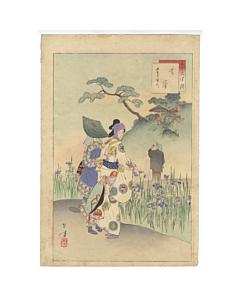Toshikata Mizuno, Iris Garden