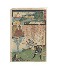 toyokuni III utagawa, hiroshige II utagawa, miracles of kannon, pilgrim, religion, spiritual, edo period
