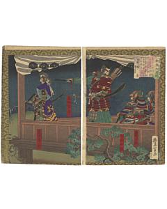 Toyonobu Utagawa, Warrior, samurai, yoroi, japanese woodblock print