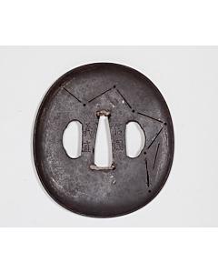 19th century Iron Tsuba with the design of dipper, signed Nobukuni Yoshinao
