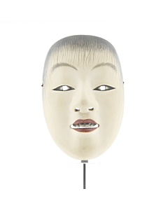 Doji, Noh Mask of a Young Boy, Noh Theatre, Traditional, Original Japanese antique