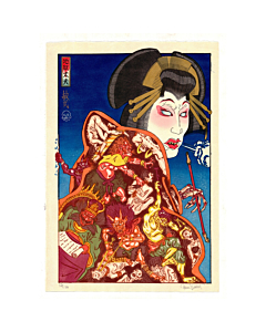 japanese woodblock print, contemporary art, hell courtesan, kimono, paul binnie