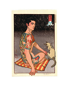 Paul Binnie, Kuniyoshi's Cats, Tattoo Design