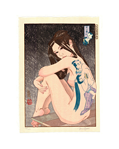 Paul Binnie, Utamaro's Erotica, Tattoo Design