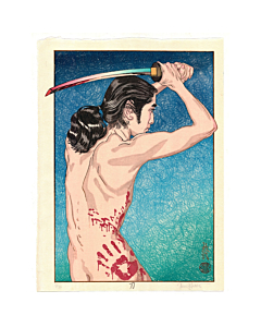 Paul Binnie, Sword, Nude, Contemporary