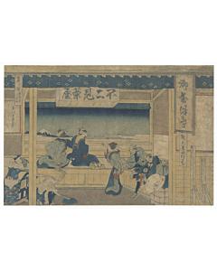 Hokusai Katsushika, Yoshida on the Tokaido, 36 Views of Mount Fuji