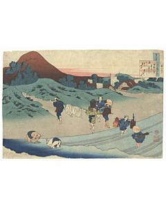 Hokusai Katsushika, Empress Jito, Poems Narrated by the Nurse