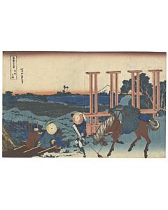 Hokusai Katsushika, Musashi Senju, 36 Views of Mount Fuji