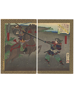 Toyonobu Utagawa, Battle of Anegawa, Warrior