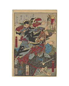 Kyosai Kawanabe, Faithful Samurai, Battle Scene, Warrior, Story, Original Japanese woodblock print