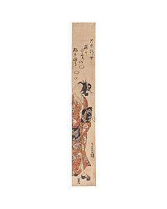 Kiyomitsu Torii, Hashira-e, Smoking Courtesan, kimono, japanese woodblock print