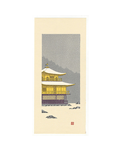 teruhide kato, kinkakuji temple, contemporary art, japanese woodbclok print
