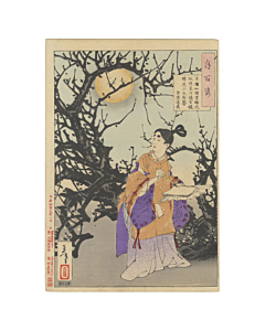 japanese woodblock print, japanese antique, 100 aspects of the moon, yoshitoshi