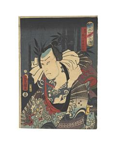 Toyokuni III Utagawa, Yume no Ichirobei, Tattoo Design, bamboo, japanese woodblock print