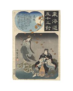 Hiroshige I Utagawa, female demon, youkai, japanese woodblock print, japanese antique, edo