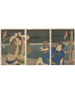 kunichika toyohara, kabuki theatre, japanese actors, traditional culture