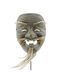 Okina, Noh Mask, Old Man, Kusumoto, Japanese antique, Japanese theatre