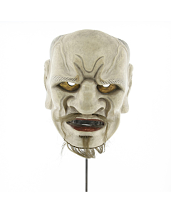 Buaku, Kyogen Mask, Demon, Japanese antique, Japanese art
