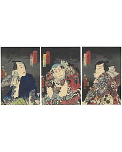 Toyokuni III Utagawa, Pine, Suikoden Heroes, Tattoo, Japanese woodblock print, Japanese antique