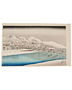 Goyo Hashiguchi, Sanjo Bridge, Kyoto, Shin Hanga, japanese woodblok print, japanese antique, japanese landscape