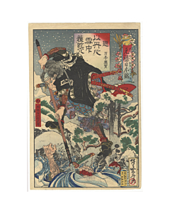 Kyosai Kawanabe, Ronin, Samurai, japanese warrior, pine tree, sakura, japanese woodblock print, japanese antique
