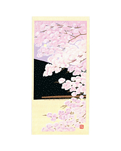 Teruhide Kato, Arashiyama, Cherry Blossoms, Contemporary Art, Sakura, Original Japanese woodblock print