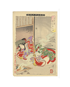 japanese woodblock print, japanese antique, ghost, kimono, yoshitoshi