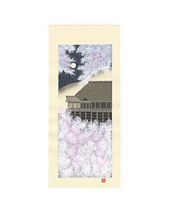 Teruhide Kato, Kiyomizu-dera, Cherry Blossoms, Sakura, Kyoto, Travel, Temple, Contemporary Art, Original Japanese woodblock print