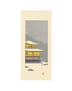 Teruhide Kato, Kinkaku-ji in the Snow, Contemporary
