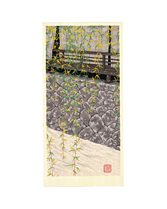 Teruhide Kato, Shooting Buds, Spring, Contemporary Art, Travel, River, Original Japanese woodblock print