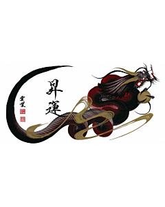 Tetsuya Abe, Dragon, Increasing Fortune, Red, Black, Contemporary Art, Original Japanese ink painting