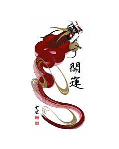 Tetsuya Abe, Ascending Red Dragon, Better Fortune, Contemporary Art, Original Japanese ink painting