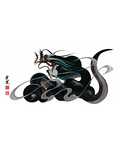Tetsuya Abe, Black Dragon, Sacred Pearl, Contemporary Art, Original Japanese ink painting, One Stroke